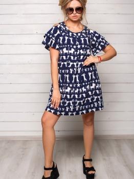Темное-синее платье Софи